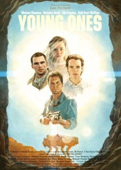 �������� / Young Ones (2014) HDRip / BDRip