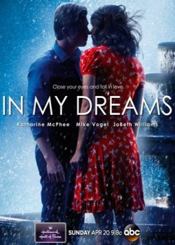 В моих мечтах / In My Dreams (2014) WEB-DLRip / WEB-DL 1080p