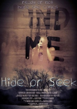 Найди меня / Find Me (2014) WEB-DLRip / WEB-DL 720p