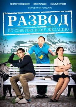 ������ �� ������������ ������� (2015) WEB-DLRip / WEB-DL