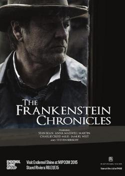 Хроники Франкенштейна / The Frankenstein Chronicles - 2 сезон (2017) HDTVRip / HDTV (720p)