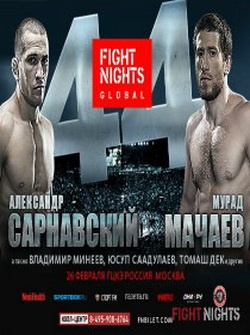 "MMA: турнир ""Fight Nights Global 44"" (2016) SATRip"