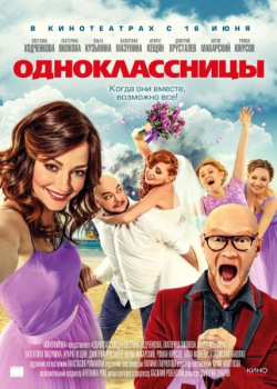 ������������� (2016) WEB-DLRip / WEB-DL