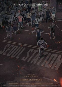 Станция «Сеул» / Seoul Station (2016) HDRip / BDRip
