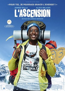 1+Эверест / L'ascension (2017) HDRip / BDRip