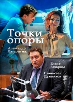 Скачать бесплатно без регистрации и смс российские сериалы через то фото 575-363