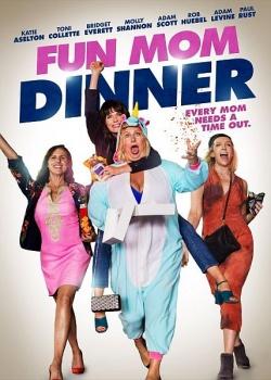 Весёлый ужин мамочек / Fun Mom Dinner (2017) HDRip / BDRip (720p)