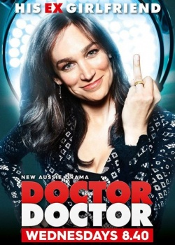 Доктор, доктор / Doctor Doctor - 2 сезон (2017) HDTVRip