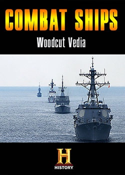 Боевые корабли / Combat Ships - 1 сезон (2016) HDTVRip