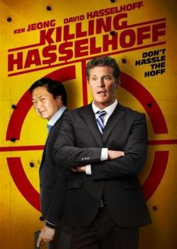 Убить Хассельхоффа / Killing Hasselhoff (2017) WEB-DLRip / WEB-DL (720p, 1080p)