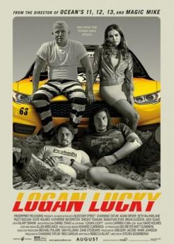 Удача Логана / Logan Lucky (2017) TS
