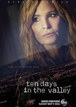 Десять дней в долине / Ten Days in the Valley - 1 сезон (2017) HDTVRip