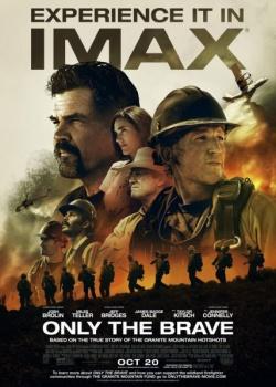 Дело храбрых / Only the Brave (2017) HDRip / BDRip (720p, 1080p)