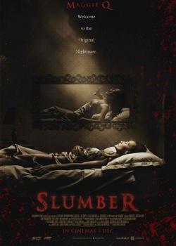 Сламбер: Лабиринты сна / Slumber (2017) WEB-DLRip / WEB-DL (720p)