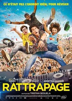 Пересдача / Rattrapage (2017) WEB-DLRip / WEB-DL (720p)