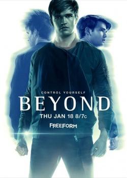 По ту сторону / Beyond - 2 сезон (2018) WEB-DLRip / WEB-DL (720p, 1080p)