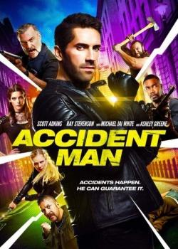 Несчастный случай / Accident Man (2018) DVDRip