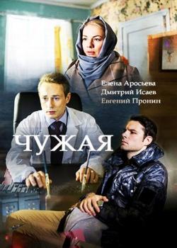 Новые сериалы россии скачать бепслатно