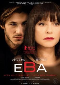 Ева / Eva (2018) HDRip / BDRip (720p, 1080p)