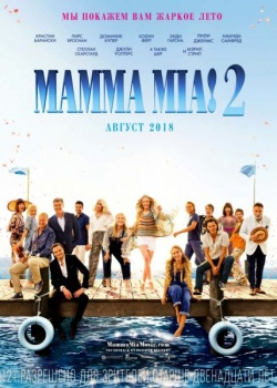 Mamma Mia! 2 / Mamma Mia! Here We Go Again (2018) HDTVRip / HDTV (720p)
