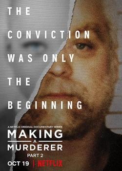 Создавая убийцу / Making a Murderer - 2 сезон (2018) WEBRip