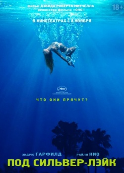 Под Сильвер-Лэйк / Under the Silver Lake (2018) HDRip / BDRip (720p, 1080p)
