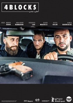 4 квартала / 4 blocks - 1 - 2 сезон (2017 - 2018) WEB-DLRip / HDTVRip