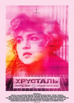 Хрусталь (2018) WEB-DLRip / WEB-DL (1080p)