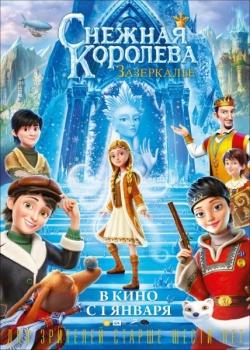 Снежная Королева: Зазеркалье (2018) HDRip / BDRip (720p, 1080p)