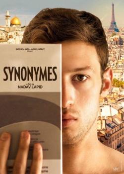 Синонимы / Synonymes (2019) HDRip / BDRip (720p, 1080p)