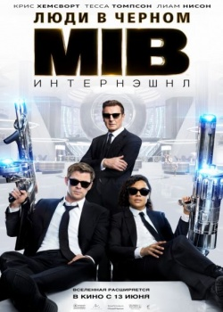 Люди в черном: Интернэшнл / Men in Black: International (2019) WEB-DLRip / WEB-DL (720p, 1080p)