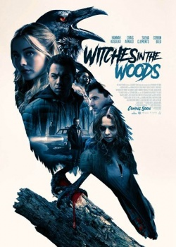 Проклятый лес / Witches in the Woods (2019) WEB-DLRip / WEB-DL (1080p)