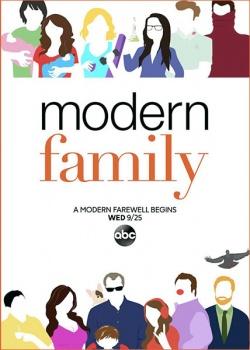 Семейные ценности / Американская семейка / Modern Family - 11 сезон (2019) WEB-DLRip / WEBRip