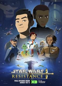 Звёздные войны: Сопротивление / Star Wars Resistance - 2 сезон (2019) WEB-DLRip