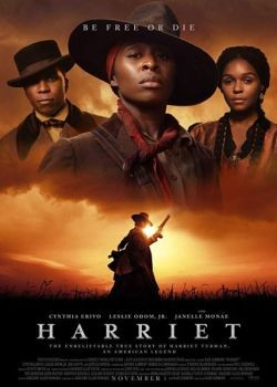 Гарриет / Harriet (2019) WEB-DLRip / WEB-DL (720p, 1080p)