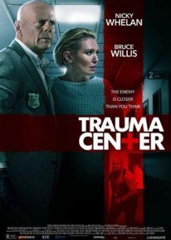 Ночь в осаде / Trauma Center (2019) WEB-DLRip / WEB-DL (720p, 1080p)