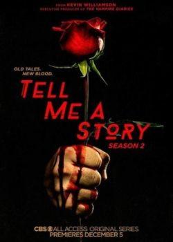 Расскажи мне сказку / Tell Me a Story - 2 сезон (2019) WEB-DLRip / WEB-DL (720p, 1080p)