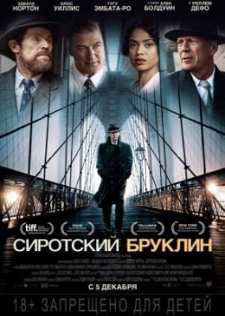 Сиротский Бруклин / Motherless Brooklyn (2019) HDRip / BDRip (720p, 1080p)
