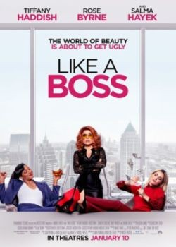 Как босс  / Like a Boss (2019) TS / TS (720p)