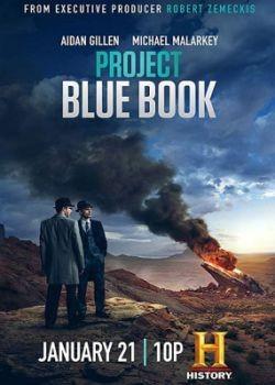 Проект Синяя книга / Project Blue Book  - 2 сезон (2020) WEB-DLRip / WEB-DL (720p, 1080p)