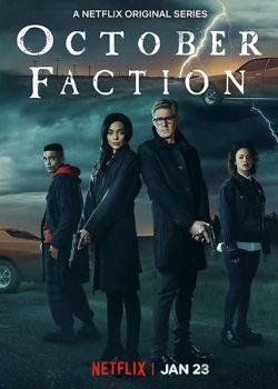 Лига Октября / October Faction - 1 сезон (2020) WEB-DLRip