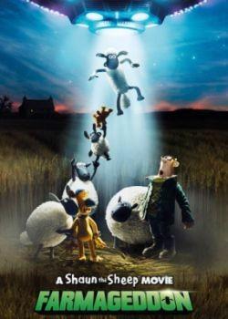 Барашек Шон: Фермагеддон  / A Shaun the Sheep Movie: Farmageddon (2019) HDRip / BDRip (720p, 1080p)