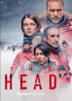 Голова / The Head - 1 сезон (2020) WEB-DLRip / WEB-DL (720p, 1080p)