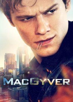 Новый агент МакГайвер / MacGyver - 5 сезон (2020) WEB-DLRip