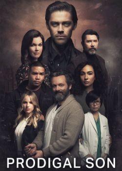 Блудный сын / Prodigal Son - 2 сезон (2021) WEB-DLRip / WEB-DL (720p, 1080p)